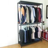 【超重型】三層91寬-沖孔鐵板網架(鑽石黑)吊衣架/吊衣櫥(雙桿)-附布套16色可選