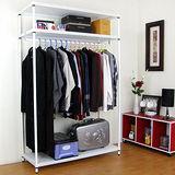 【超重型】三層121寬-沖孔鐵板網架(素雅白)吊衣架/吊衣櫥(單桿)-附布套16色可選