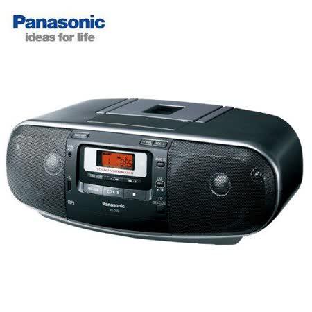 Panasonic國際手提USB/CD收錄音機(RX-D55) ~送音樂CD
