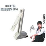 LED可手提摺疊檯燈KM-6650
