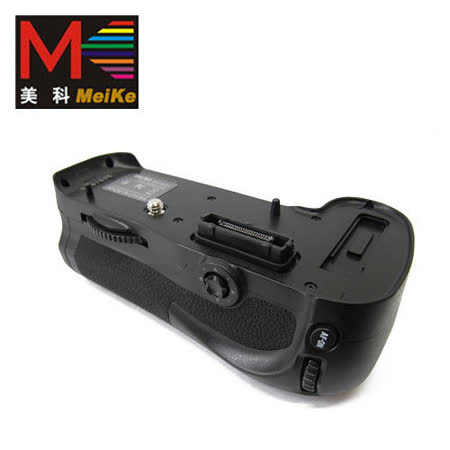 MEIKE 美科 NIKON D800 / D800E 垂直手把 (MB-D12) 公司貨