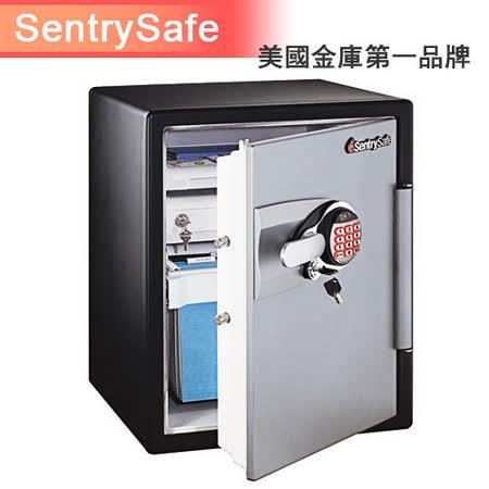 SENTRYSAFE 電子式防水耐火保險箱(OA5835)