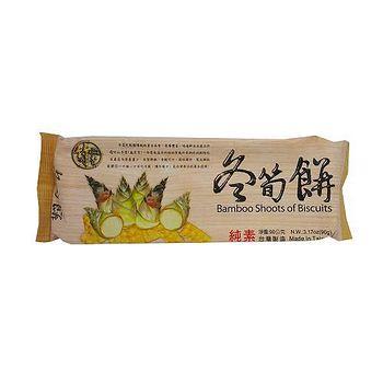 日香南投純素冬筍餅80g