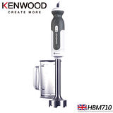 英國Kenwood Triblade 手持食物攪拌棒 HBM710 (簡配組)