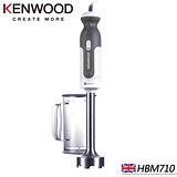 英國Kenwood Triblade 手持食物攪拌棒 HBM710 (簡配組)
