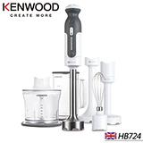英國Kenwood Triblade手持食物攪拌棒 HB724 (全配組)