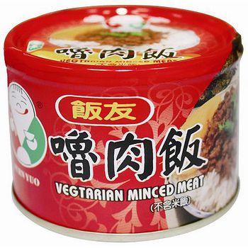 飯友嚕肉飯170g*3入