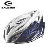 Exustar 22孔自行車專用安全帽 (藍)
