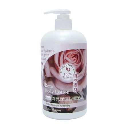 Timaru 玫瑰香氛保濕身體乳液 500ml