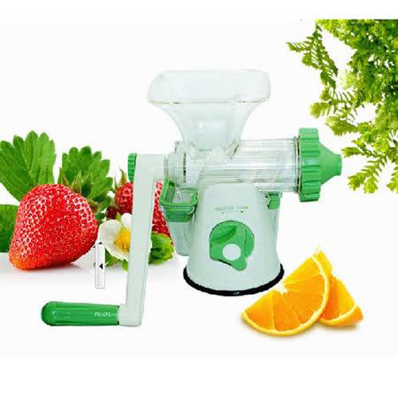 樂活免插電健康蔬果慢磨機