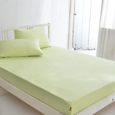 《DON─原色時尚》單人精梳純棉床包組(原野綠)