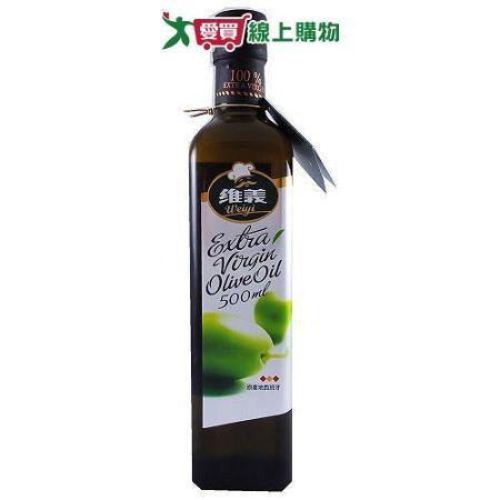 維義黃金特級初榨橄欖油500ml