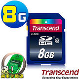 創見 Transcend 8GB SDHC Ultimate Class10 記憶卡-加送卡姆碟