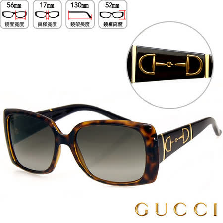 GUCCI時尚太陽眼鏡