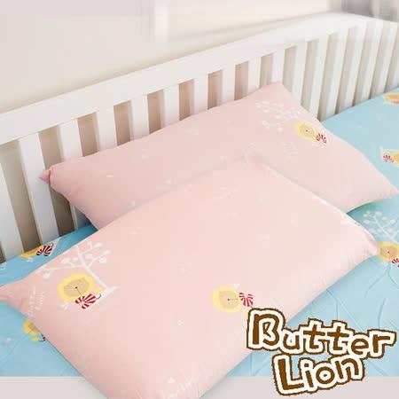 【奶油獅】正版授權~信封式標準枕通用純棉枕頭套(粉紅2入)