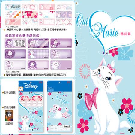 【DISNEY】 (瑪莉貓)卡通姓名防水貼紙
