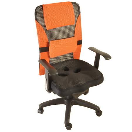 葛雷夫彈簧美臀透氣辦公椅/電腦椅(可選色)