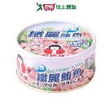 東和水煮纖麗鮪魚片150g*3入