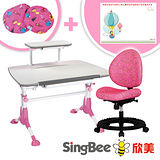 【SingBee欣美】兒童手搖成長桌+健康椅+喵喵上層板+護腕墊+椅套+桌墊