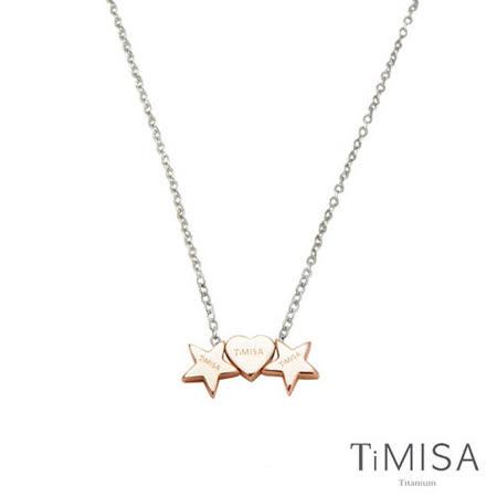 【TiMISA】捧你在手心 純鈦項鍊(S系列)