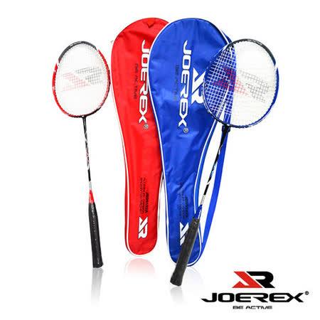 《購犀利》日本品牌【JOEREX】全罩式炫彩羽球拍(單拍)-紅、藍