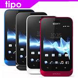 Sony Xperia tipo (ST21i) 智慧型手機(簡配)◆內建4GB◆