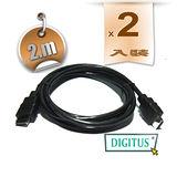曜兆DIGITUS HDMI 2公尺高速圓線-2入裝