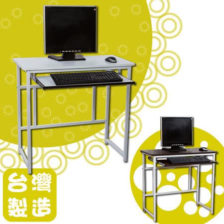 《BuyJM》吉奈附鍵盤工作桌/電腦桌(寬80公分)