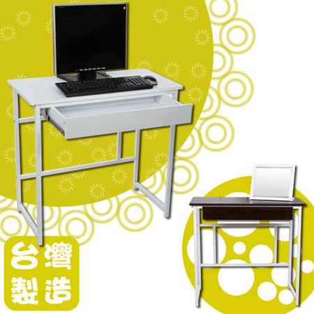 《BuyJM》吉奈附抽屜工作桌/電腦桌(寬80公分)