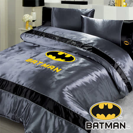 【BATMAN】加大絲緞被套床包組-夜暗黑