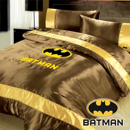 【BATMAN】加大絲緞被套床包組-誘惑金