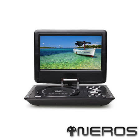 NEROS 9.5吋暗黑旋風 移動式DVD(長時數板)