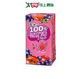 波蜜100%蘋果葡萄汁160ml*6入/組