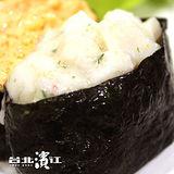 《任選》《台北濱江》美味輕食系列-鮑魚沙拉(250g/包)