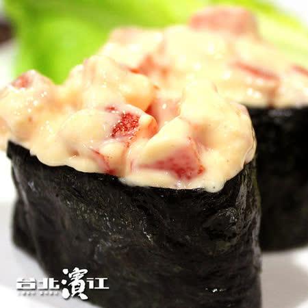 《台北濱江》美味輕食系列-紅魚子沙拉(1kg/包)(任選)