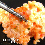 《任選》《台北濱江》開封即食!!最美味的首選配醬!龍蝦沙拉!(250g/包)