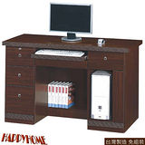 HAPPYHOME~免組裝~吉星胡桃4.2尺電腦桌(856-6)