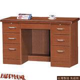 HAPPYHOME~免組裝~吉星柚木4.2尺書桌(851-3)
