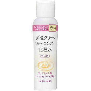 保濕專科化妝水-清爽型200ml