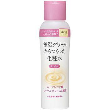保濕專科化妝水-滋潤型200ml