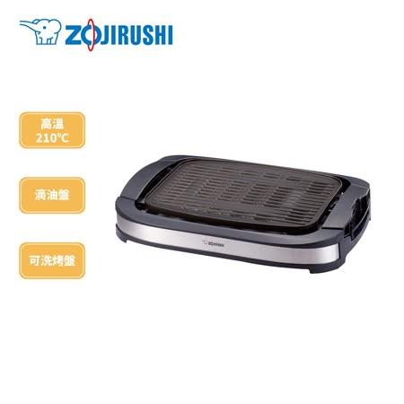 ZOJIRUSHI 象印室內電燒烤盤 EB-DLF10