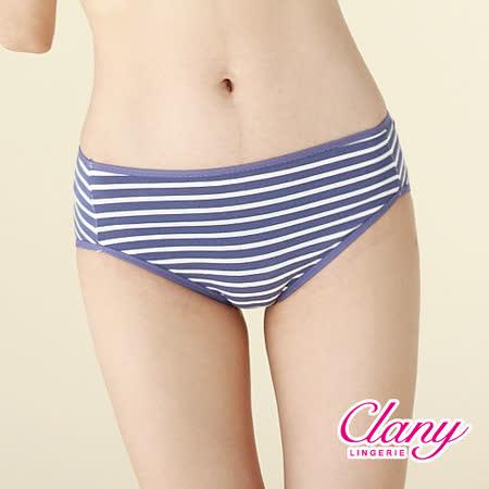 【可蘭霓Clany】棉質簡約條紋M-XL中腰褲(含蓄藍 5387-52)