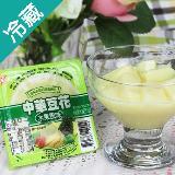中華豆花-水果口味150g*4入