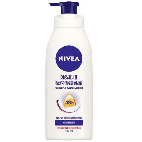 妮維雅Nivea極潤修護潤膚乳液400ml