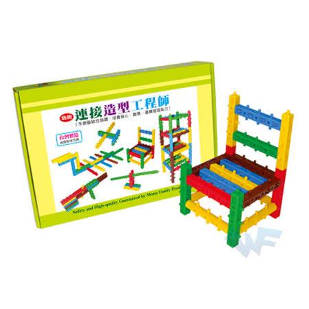 【牛津家族】連接造型工程師(40PCS)