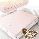 【奶油獅】冬夏兩用高磅數-天然涼爽竹青純棉透氣床墊(粉紅)-單人3尺