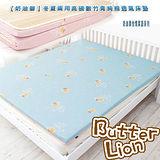 【奶油獅】冬夏兩用高磅數-天然涼爽竹青純棉透氣床墊(水藍)-雙人5尺