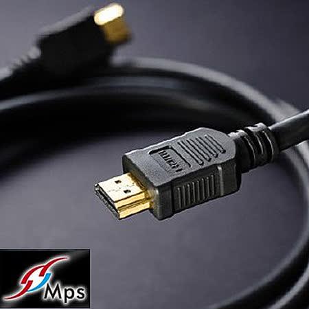Mps 高解析度1.4版HDMI傳輸線(HD-150-3M) 3米 送LED手電筒