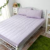 J‧bedtime【漾彩-薰衣紫】雙人防汙床包式保潔墊