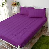 J‧bedtime【漾彩-奢華紫】雙人防汙床包式保潔墊